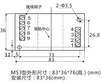 mce-p03单路直流功率电量隔离传感器/变送器