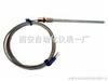 sh2621插入式铂热电阻,WZPQ2