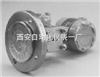 1151LT法兰安装式液位变送器