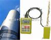 石油水分测定仪|原油水分测定仪|汽油水分仪