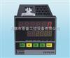 CV7-PS62智能計數計米器
