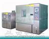 ZT-CTH-500X耐候箱
