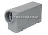 HD064-H24B-TS重載連接器