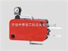 RV-165-1C25RV型微動開關