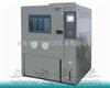 ZT-CTH-800Y高低温低气压试验箱
