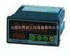 JMK-8511智能計數器