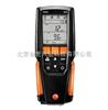 testo 310烟气分析仪套装(带打印机)