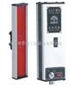 HK-MF型光電保護光電傳感器——HK-MF型光電保護