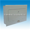 DCX-DCX系列配電箱