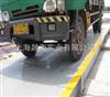上海30吨电子汽车衡,30吨汽车磅秤报价