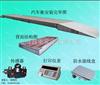 上海150吨电子汽车衡,150吨汽车磅秤报价