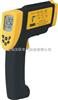 AR872非接触式红外线测温仪