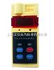 CJY4/25甲烷一氧化碳测定器