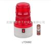 LTD5062小型警示燈
