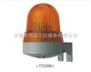 LTE5099J警告燈
