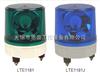 LTE1181J小型警示燈小型警示燈