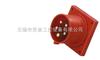 RS515K、RS525KIP44新一代(明、暗)器具插座