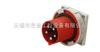 RS5352、RS5452IP67新一代(明、暗)器具插座