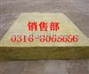 100kg淮南防水岩棉管价格,防水岩棉管容重