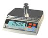 HN-10K電子天平,10公斤0.1克電子秤價格