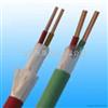 XKFFP耐高温控制电缆