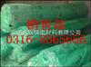 DN-25开封橡塑保温管价格,橡塑保温管生产厂家