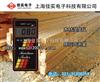 HK-30木材测水仪,感应式木制品水分仪