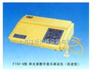 测汞仪,生产单光束数显测汞仪,上海数显测汞仪厂家