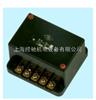 JZ-3-4.5小型继电器