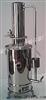 HSZ-20自動斷水不銹鋼蒸餾水器