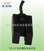 TZ-U7槽形光电开关,光电开关