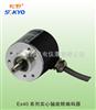 ES40光電旋轉編碼器