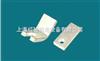 CZO-400A/20接触器触头,CZO-600A/20接触器触头