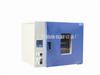 DHG-9035A�_式300度鼓�L干燥箱 高�睾嫦� 老化箱