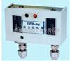 YWK-22压力继电器