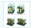 LY1小型电磁继电器,LY2小型电磁继电器