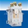 JQX-58F-1H小型电磁继电器