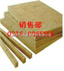 200kg供应半硬质岩棉板价格,半硬质岩棉板厂家