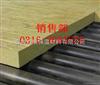 30mm九纵硬质岩棉保温板价格,硬质岩棉保温板