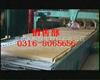 DN-50高密度岩棉板,高密度岩棉板厂家直销