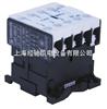 CJX4-06E交流接触器,CJX4-09E交流接触器