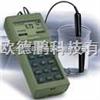 便携式溶解氧仪/BOD测定仪/防水型溶解氧测定仪