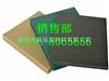 3cm销售彩色橡塑吸音板,彩色橡塑吸音板厚度
