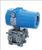 SWP-T51LT 法兰式液位变送器