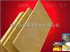 齐全岩棉保温板应用范围/九纵岩棉保温有限责任公司