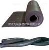 齐全南方空调橡塑保温材料,南方橡塑保温材料供应,无毒橡塑