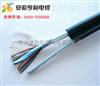 (宜昌)(ZR-KYJVP控制电缆)(博达石油)