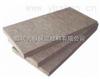 齐全【带资质】岩棉生产厂家,岩棉保温材料制造商