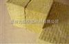 齐全德州岩棉保温材料,规格齐全岩棉保温板型号*规格