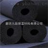 齐全零级橡塑保温材料生产厂家,规格齐全,产品质量信得过